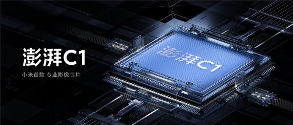 央视报道小米芯片研发:澎湃手机处理器在路上