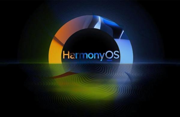 HarmonyOS 2升级用户突破5000万