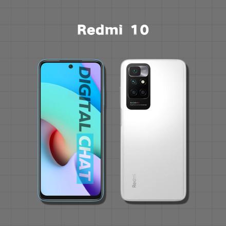 Redmi 10曝光:这外观和配置真超值