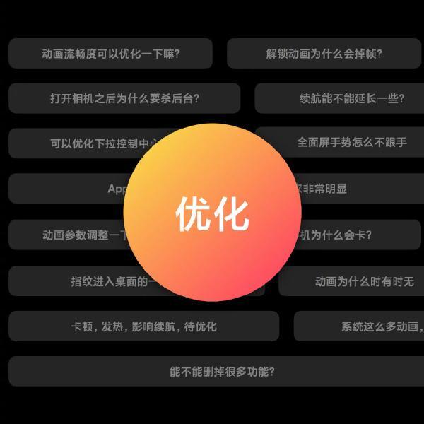 MIUI 12.5增强版发布:液态存储+原子内存