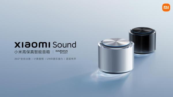 小米高端智能音箱Sound发布:499元