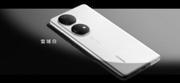 华为P50 Pro开售:麒麟9000 4G加持