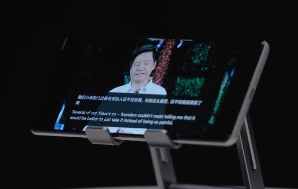 看视频方便了 小米翻译组上线:大量机型支持