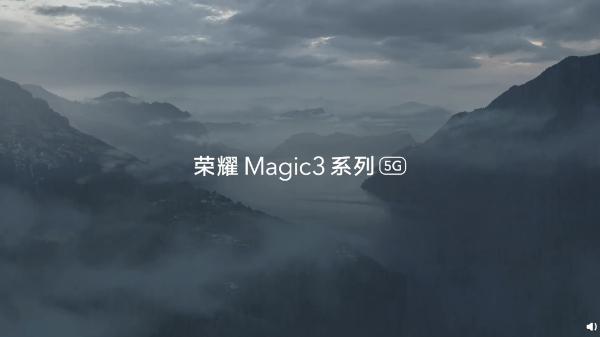 荣耀Magic 3再预热:双曲面屏+防水防尘