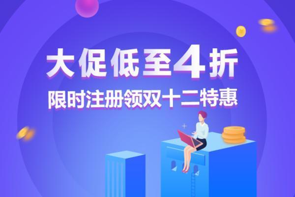 TOM企业邮箱推出中小企业共赢计划,罕见推出4折+万元礼包福利!