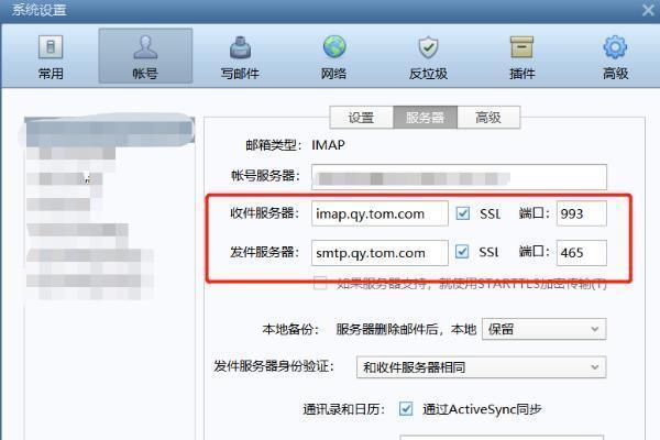 企业邮箱有哪些品牌靠谱?关于企业邮箱注册和登录介绍