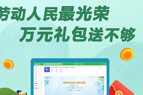 申请企业邮箱怎么收费?想购买深圳企业邮箱外贸用