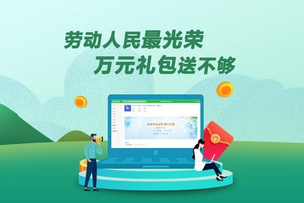 怎么申请好用的企业邮箱?外贸公司企业邮箱托管
