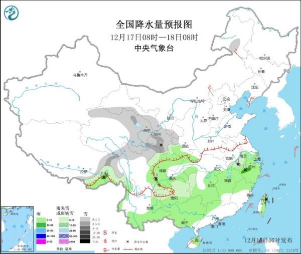 全国大部回温缓慢 贵州部分地区需防冻雨