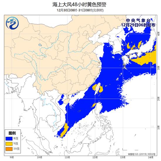 海上大风黄色预警:黄海东海等部分海域阵风可达10至11级