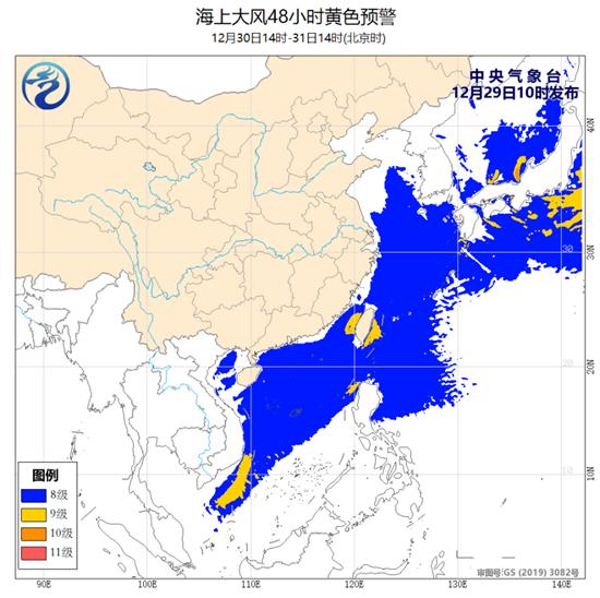 海上大风黄色预警:东海西部等部分海域阵风可达10至11级