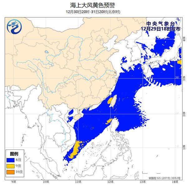 海上大风黄色预警:东海南海等部分海域阵风达10至11级