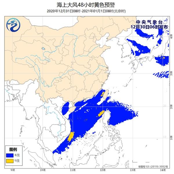 海上大风黄色预警 东海南海等部分海域阵风10至11级