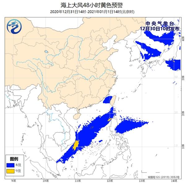 海上大风黄色预警 东海南海等部分海域阵风可达10至11级