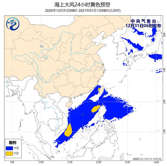 海上大风黄色预警:南海等部分海域阵风可达10至11级