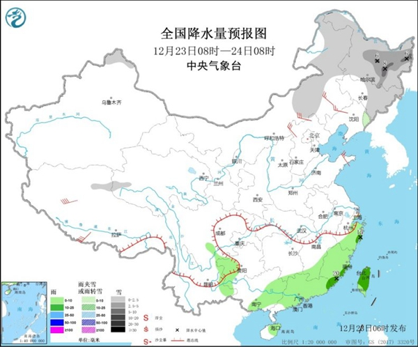 大风降温影响北方 东北局地有大雪