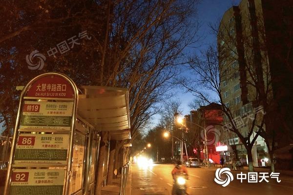 冷冷冷!北京今日晴冷继续 白天最高气温仅零下1℃
