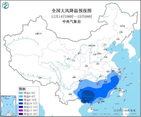 寒潮蓝色预警连发四天!湖南贵州广西等地部分地区降温可达10℃