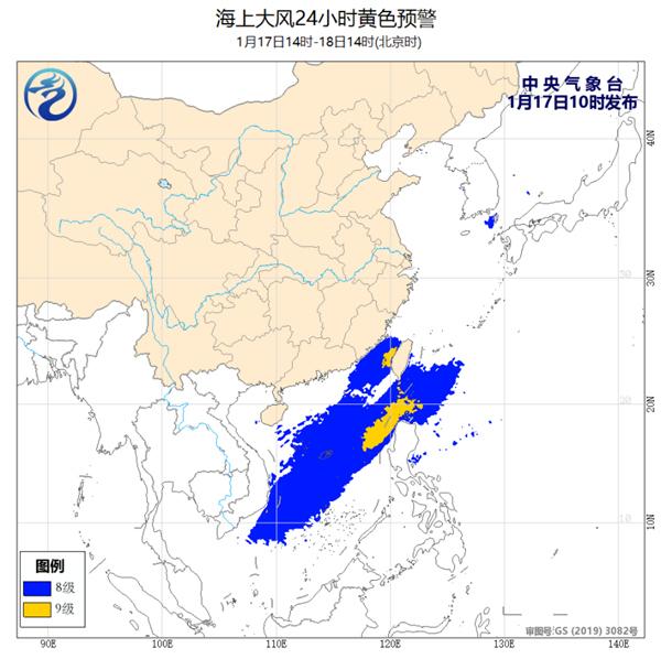 海上大风预警!台湾海峡南海部分海域风力可达9级