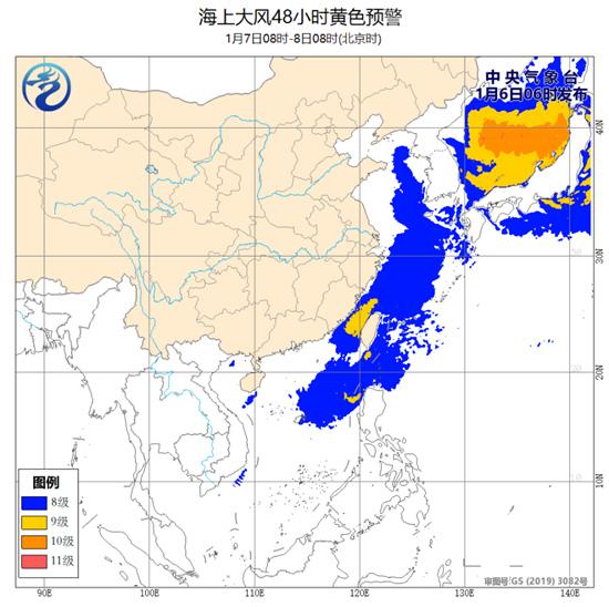 海上大风预警!渤海黄海等部分海域阵风10至11级