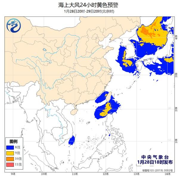 海上大风黄色预警:黄海东海等部分海域阵风可达10级
