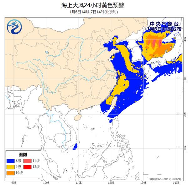 海上大风黄色预警!渤海黄海等部分海域阵风可达10级