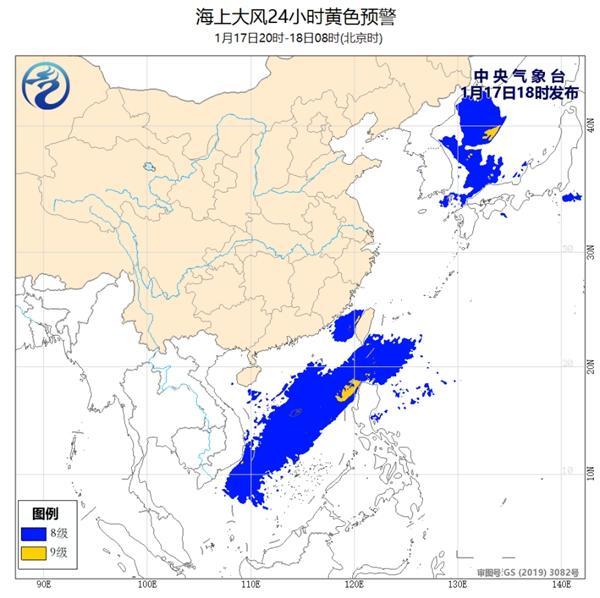 在一些海域 如南海 海上强风的黄色预警为10至11级
