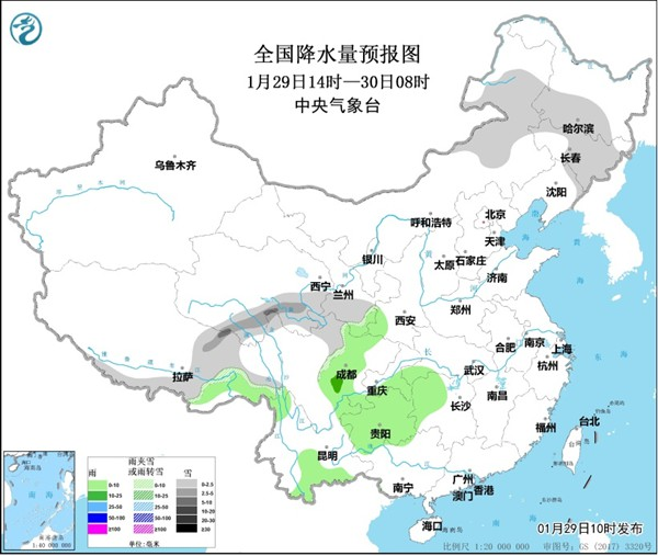 东部和南部水域有强风 青藏高原有降雪