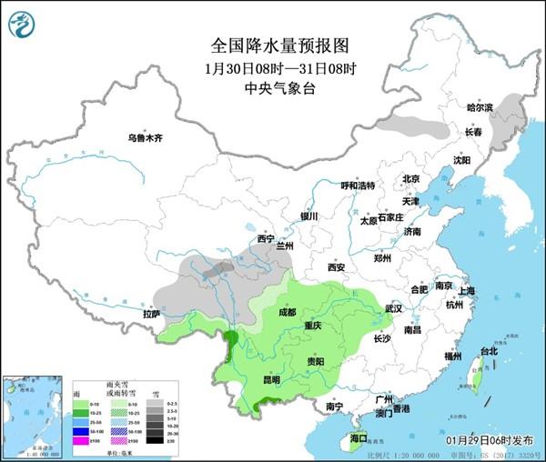 东部南部海域有大风 青藏高原有降雪