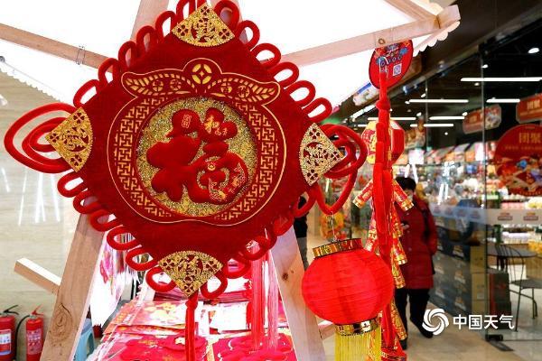 春节临近 冰城哈尔滨红红火火迎新年