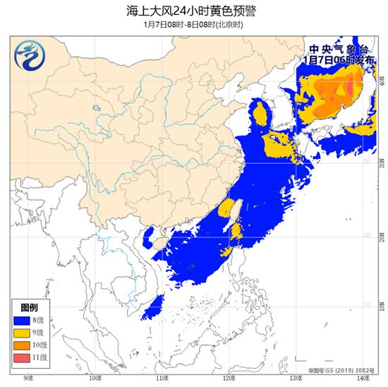 海上大风黄色预警:南海等部分海域阵风10至11级