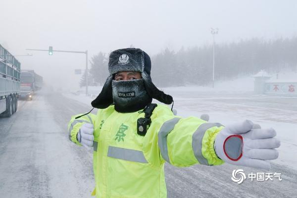 零下45.7℃!黑龙江漠河现极寒天气 执勤交警满目冰霜