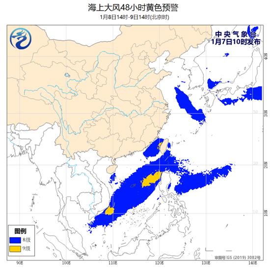 大风黄色预警:南海中东部部分海域阵风10至11级