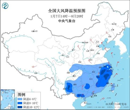 寒潮蓝色预警:安徽江西浙江福建云南等部分地区降温可达10℃