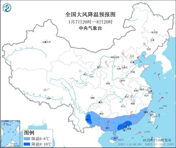 寒潮蓝色预警:云南广东部分地区降温幅度将超8℃
