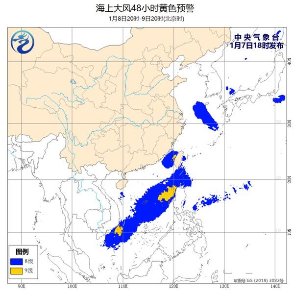 海上大风黄色预警:东海南海部分海域阵风10至11级