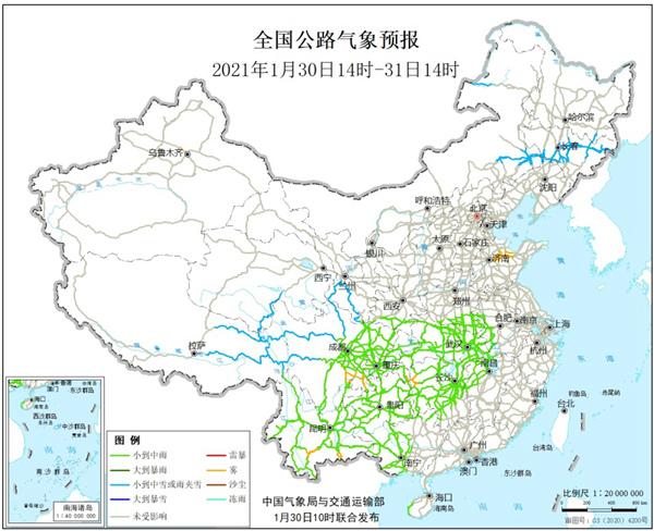 青藏高原和东北地区等地有明显降雪