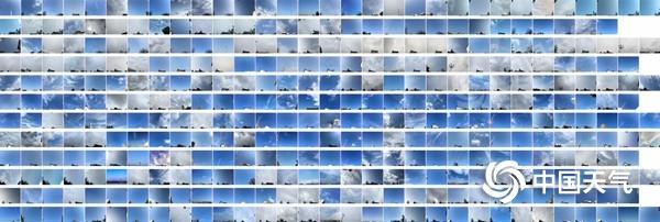 2020蓝天日记7城市年度天空拼图发布
