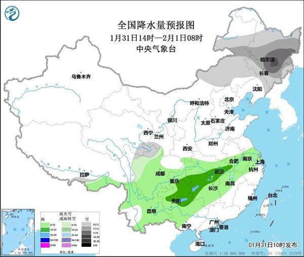 强冷空气袭击 中国东北的降雪