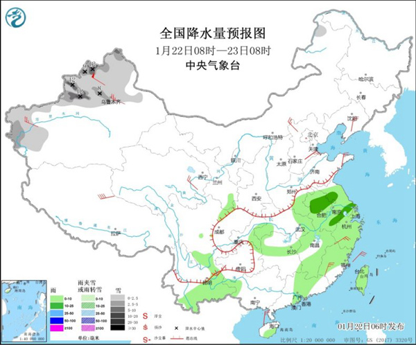 全国大部偏暖持续 华北黄淮等地有霾