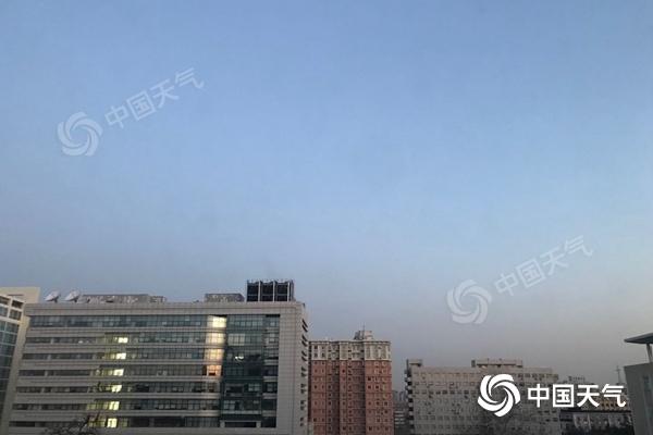 北京晴冷迎新年最低温零下11℃ 元旦假期天气平稳