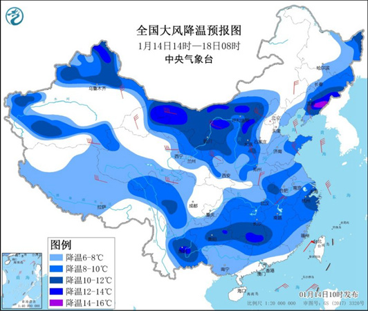 寒潮蓝预警继续发布 中部和东部地区的温度已经超过10摄氏度