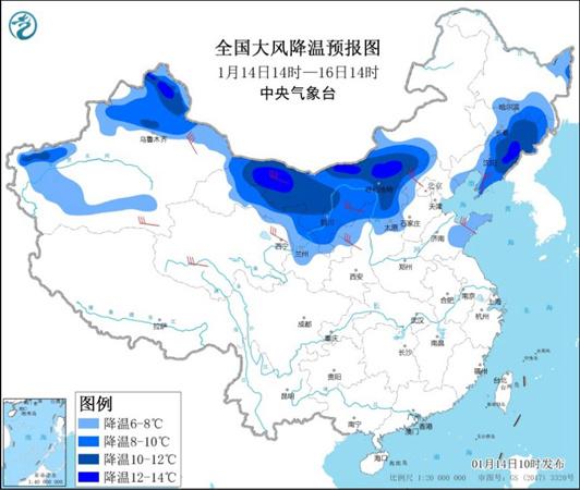 寒潮蓝色预警继续发布 中东部多地降温超10℃