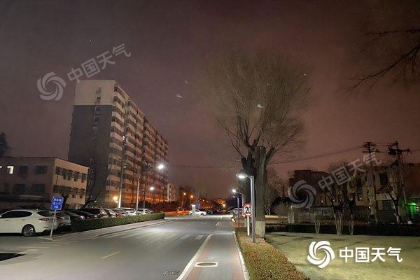 保暖!北京今天最高气温仍在冰点之下体感寒冷 夜间山区有雪