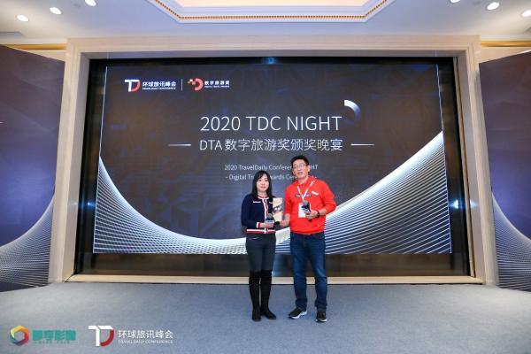 """""""2020 DTA数字旅游奖""""金奖揭晓,是爆冷还是众望所归?"""