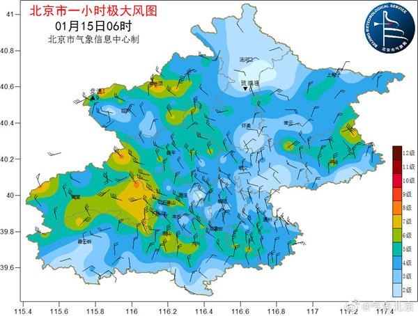 冷空气又来!今天北京最高气温4℃阵风或达7级 风寒效应明显