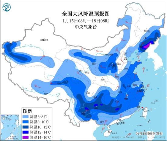 寒潮蓝预警:江南东北部局部降温将超过12°c