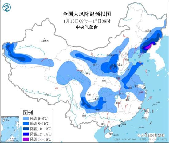 寒潮蓝色预警:东北江南等局地降温将超12℃