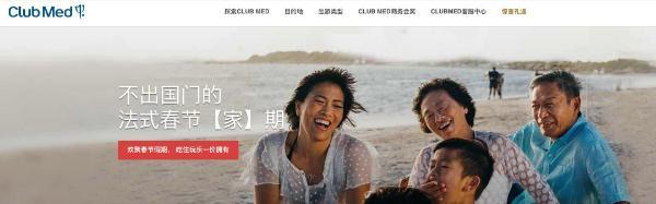 王笑宇:2021——文旅体验经济元年