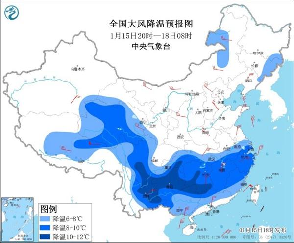 寒潮蓝预警继续!云南、贵州、江南降温10°c以上